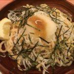 【あさイチ】あじのごちそうパスタの作り方を紹介!秋元さくらさんのレシピ