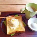 【サタプラ】高級食パン神テクニックレシピ!アイストーストの作り方を紹介!