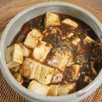 【土曜はナニする】家政婦マコさん魔法のポリ袋レシピ!麻婆豆腐の作り方を紹介!
