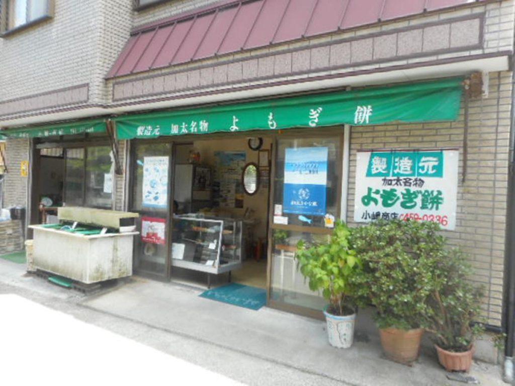 小嶋一商店
