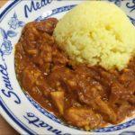 【土曜はナニする】ポークビンダルーの作り方を紹介!稲田俊輔さんのレシピ