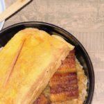 【ヒルナンデス】はんぺんうな重の作り方を紹介!浜名ランチさんのレシピ