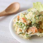 【ZIP】家政婦マコさん簡単料理レシピ!炊飯器deポテトサラダの作り方!