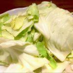 【きょうの料理】ひんやりしょうがサラダの作り方を紹介!島本薫さんのレシピ
