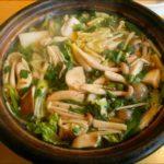 【相葉マナブ】ご当地うま辛麺レシピ!ビルマ汁の作り方を紹介!