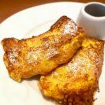 【相葉マナブ】梨レシピ!梨のフレンチトーストの作り方を紹介!市川の梨産地ごはん