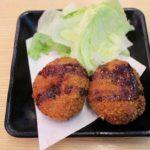 【3分クッキング】餃子メンチカツの作り方を紹介!藤井恵さんのレシピ