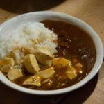 【家事ヤロウ】麻婆カレーの作り方を紹介!ポンポコ団キングさんのレシピ