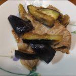 【きょうの料理】チャーシューなすの作り方を紹介!杵島直美さんのレシピ