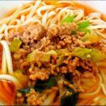【まいにちスクスク】そぼろうどんの作り方を紹介!若菜まりえさんのレシピ