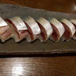 【ごはんジャパン】アジの棒寿司の作り方!林亮平さんのレシピ