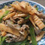 【ヒルナンデス】えびせん豆鼓炒めの作り方を紹介! エイトブリッジ別府さんのレシピ