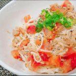 【おかずのクッキング】トマト卵の炒めそうめんの作り方を紹介!ウー・ウェンさんのレシピ