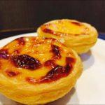 【家事ヤロウ】エスニック超簡単レシピ!激うまエッグタルトの作り方を紹介!