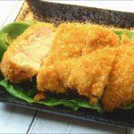 【あさイチ】究極のチキンカツの作り方を紹介!西山京子さんのレシピ