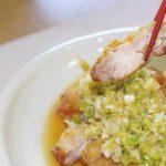 【おかずのクッキング】鶏もも肉のガリガリ揚げのレシピを土井善晴さんが紹介!