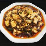 【ごごナマ】四川風マーボー豆腐の作り方を紹介!大澤広晃さんのレシピ