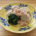【きょうの料理ビギナーズ】里芋の塩そぼろあんの作り方を紹介!藤野嘉子さんのレシピ
