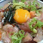 【よ~いドン!】ハマチ産ごちレシピ!ハマチのユッケ丼を石田靖さんが紹介!