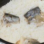 【きょうの料理】焼きさばと梅の炊き込みご飯の作り方を紹介!しらいのりこさんのレシピ