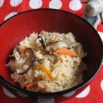 【ちちんぷいぷい】洋風炊き込みご飯の作り方を紹介!松下平さんのレシピ