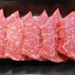 【ゲンキの時間】牛もも肉のキノコ炒めの作り方を紹介!浅野まみこさんのレシピ