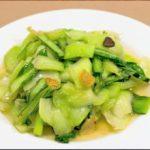 【きょうの料理】栗原はるみさんのレシピ鶏むね肉とチンゲンサイの中華炒めの作り方を紹介!