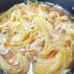 【きょうの料理】手羽先と大根のカレースープの作り方を紹介!高谷亜由さんのレシピ