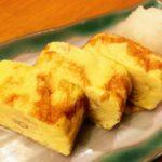 【おかずのクッキング】ゆで里芋の卵焼きの作り方を紹介!土井善晴さんのレシピ