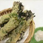 【よ~いドン】大阪府熊取町自然薯産ごちレシピ自然薯の大葉包み揚げの作り方を紹介!