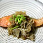 【おかずのクッキング】鮭ときのこの米粉まぶし焼きの作り方を紹介!ウー・ウェンさんのレシピ