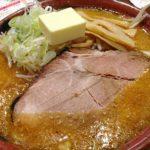 【おかずのクッキング】味噌ラーメンの作り方を紹介!土井善晴さんのレシピ