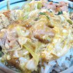 【趣味どきっ!】焼きとり缶で親子丼の作り方を紹介!若菜まりえさんのレシピ