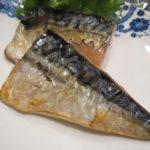 【火曜サプライズ】サバのソテー ラタトゥイユ風の作り方を紹介!藤あや子さんのレシピ
