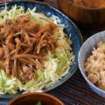 【おしゃべりクッキング】豚肉の味噌炒めの作り方を紹介!石川智之さんのレシピ