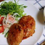 【よ~いドン】奈良県宇陀市ごぼう産ごちレシピごぼうのつくねハンバーグの作り方を紹介!
