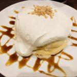 【相葉マナブ】落花生レシピピーナッツパンケーキの作り方を紹介!牛久の落花生産地ごはん