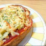 【よ~いドン】奈良県宇陀市ごぼう産ごちレシピごぼうのチーズマヨトーストの作り方を紹介!