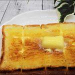 【ZIP】ホットプレートでトーストの作り方を紹介!かめ代。さんのレシピ