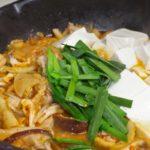 【きょうの料理】たらのキムチ煮の作り方を紹介!杵島直美さんのレシピ