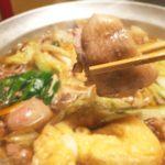 【土曜はナニする】鶏と野菜のかにかま鍋の作り方を紹介!ひろのさおりさんのレシピ!