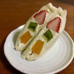 【家事ヤロウ】エモ断グルメレシピ!お花のフルーツサンドの作り方を紹介!