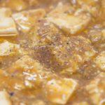 【ちちんぷいぷい】ピリ辛チキン麻婆豆腐の作り方を紹介!王憲生さんのレシピ