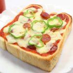【ウワサのお客さま】400万節約主婦レシピ!ピザトーストの作り方を紹介!