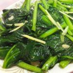【3分クッキング】ほうれん草の焦がしバターソテーの作り方を紹介!藤野賢治さんのレシピ