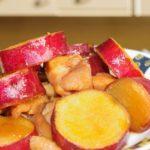 【おしゃべりクッキング】さつま芋の甘辛煮の作り方を紹介!岡本健二さんのレシピ