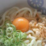 【ソレダメ】台湾風混ぜうどんの作り方を紹介!ロバート馬場さんのレシピ