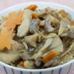 【家事ヤロウ】簡単おうちレシピ!だしパック炊き込みご飯の作り方を紹介!