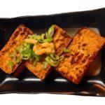 【相葉マナブ】大豆から豆腐づくりレシピ!厚揚げの作り方を紹介!