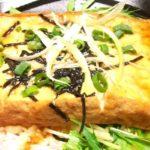 【よ~いドン!】兵庫県丹波市大根産ごちレシピ!厚揚げ豆腐の大根ナムルのせを紹介!